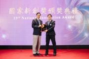 初創新創獎 獲獎:沛智生醫科技股份有限公司