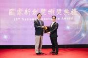 初創新創獎 獲獎:富伯生醫科技股份有限公司