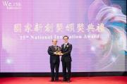 企業新創獎 生技製藥組獲獎:聯亞藥業股份有限公司-BRAF激酶抑制劑(UB-941)