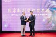 初創新創獎 獲獎:貝克生醫股份有限公司