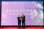 企業新創獎 智慧醫療與健康科技組獲獎:華碩電腦股份有限公司-華碩VivoWatch BP健康錶