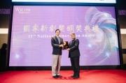 初創新創獎 獲獎:鑫鼎奈米科技股份有限公司