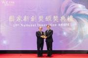 企業新創獎 醫療器材與設備組獲獎:台灣先進醫學科技股份有限公司-2.2mm 新生兒與幼兒氣管插管輔助用內視鏡