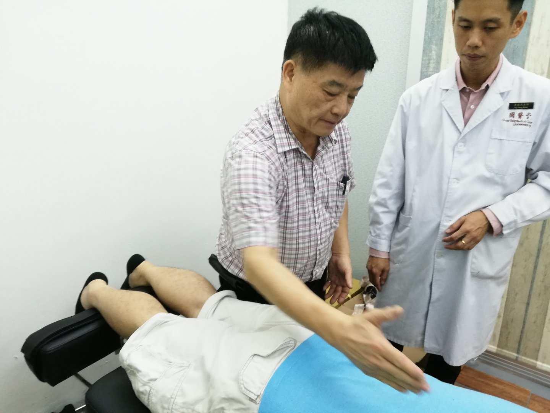 大馬新山骨傷醫療單位動態手法教學公開課