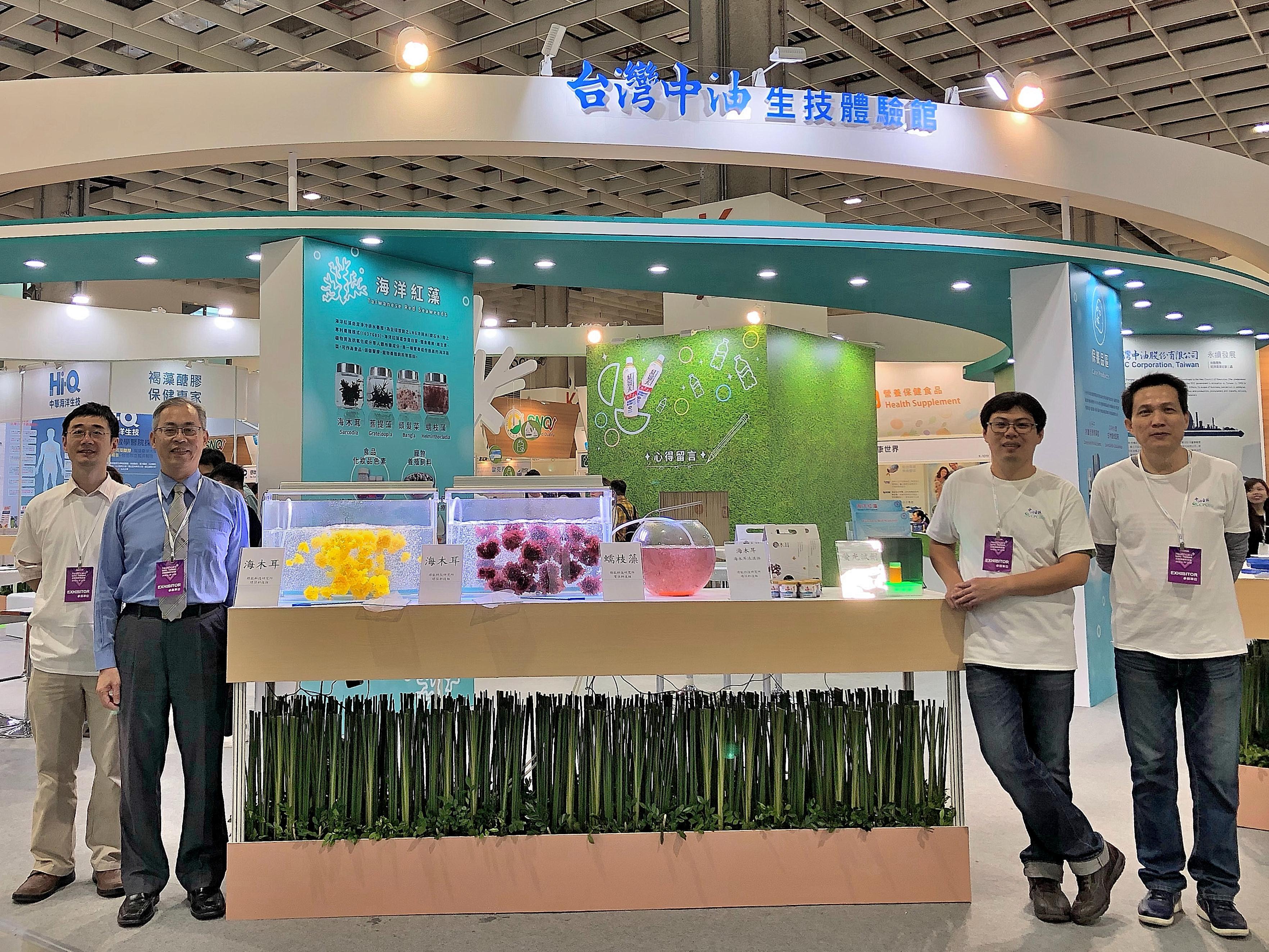 107年台灣醫療科技展