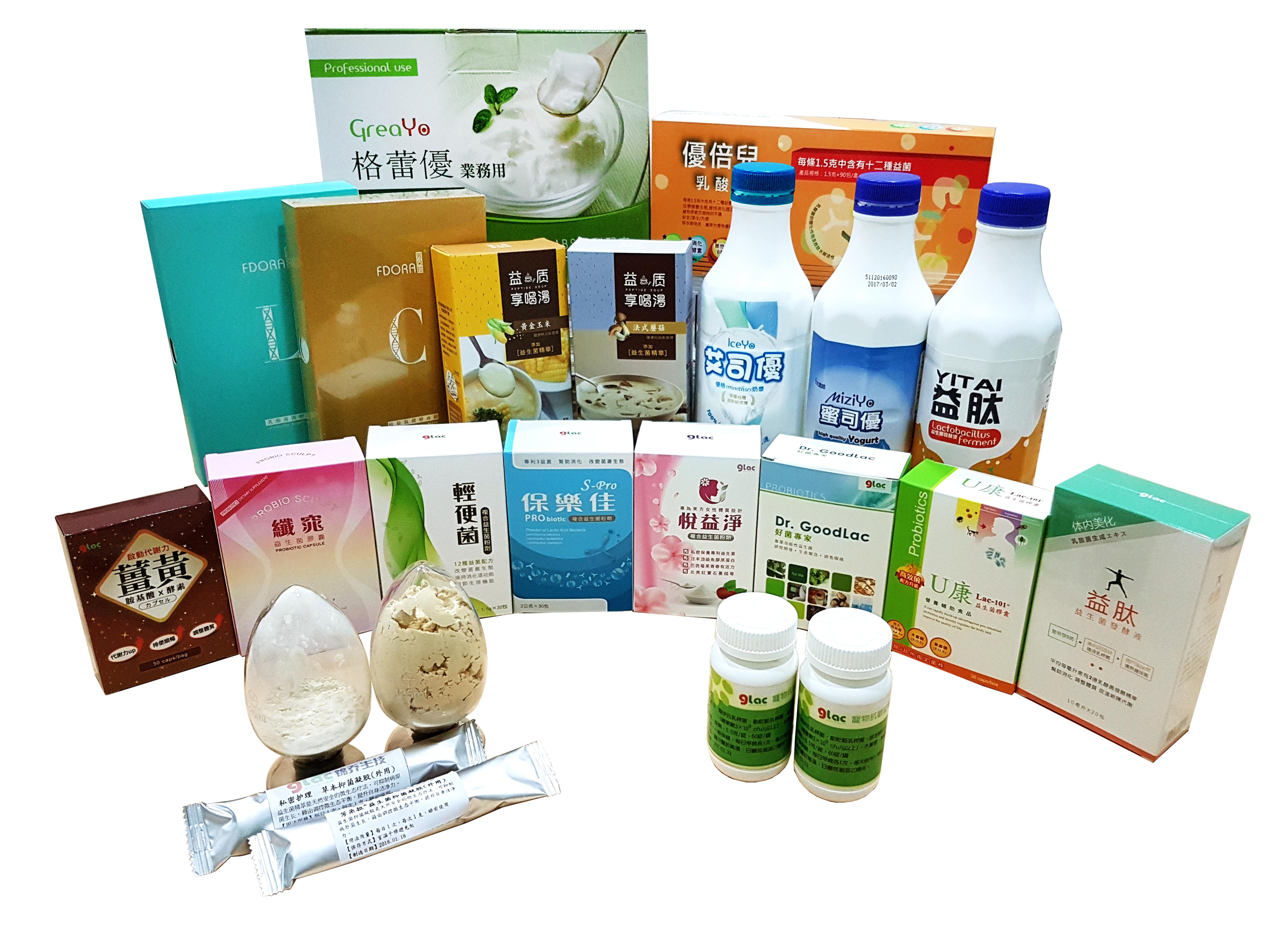 可應用產品範圍,公司已應用於中間產品【益質享喝湯】。