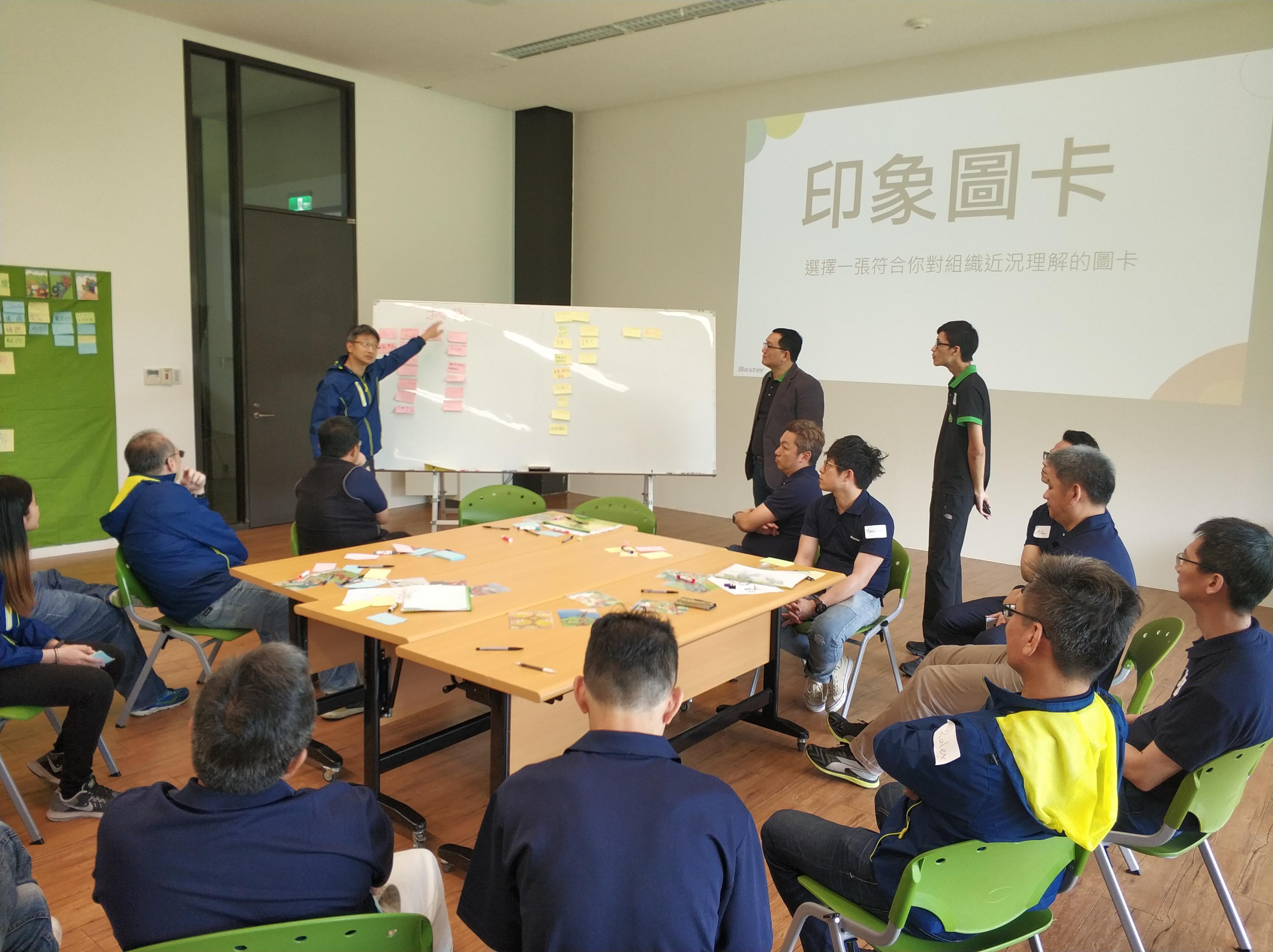 百特技術服務中心_新竹麻布山林team building