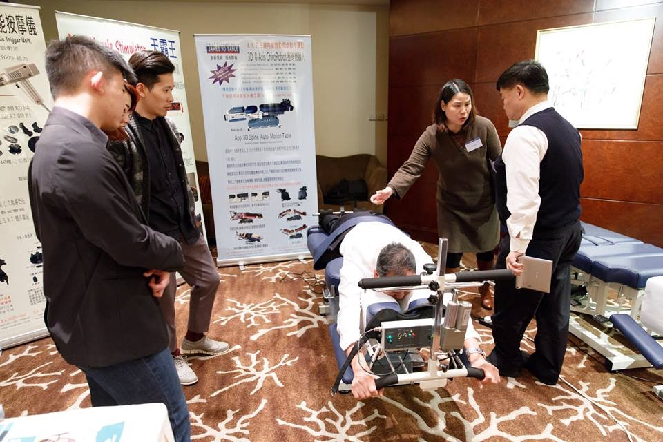 團隊參加香港註冊脊醫學會年會