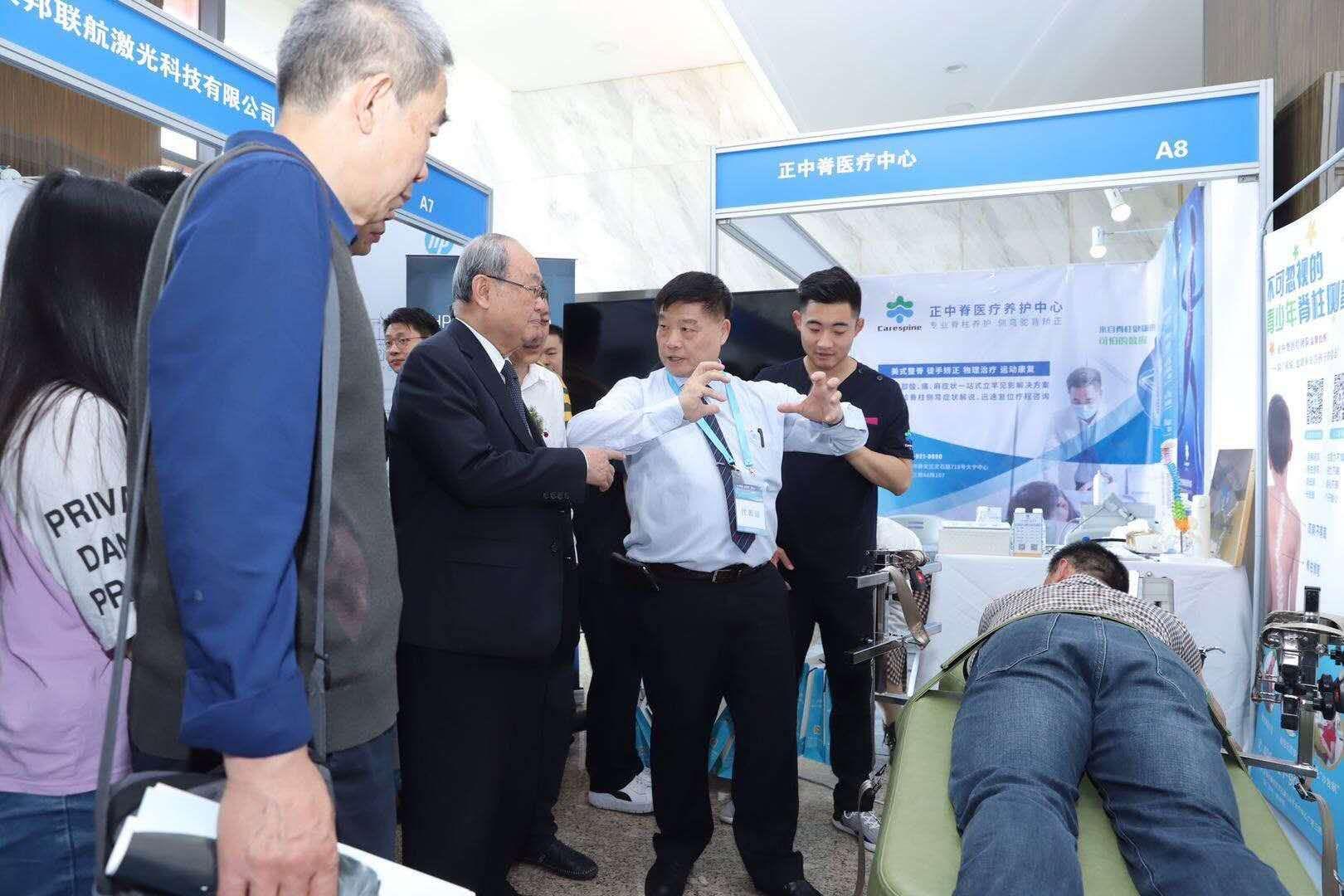 團隊參加上海骨科學術論壇