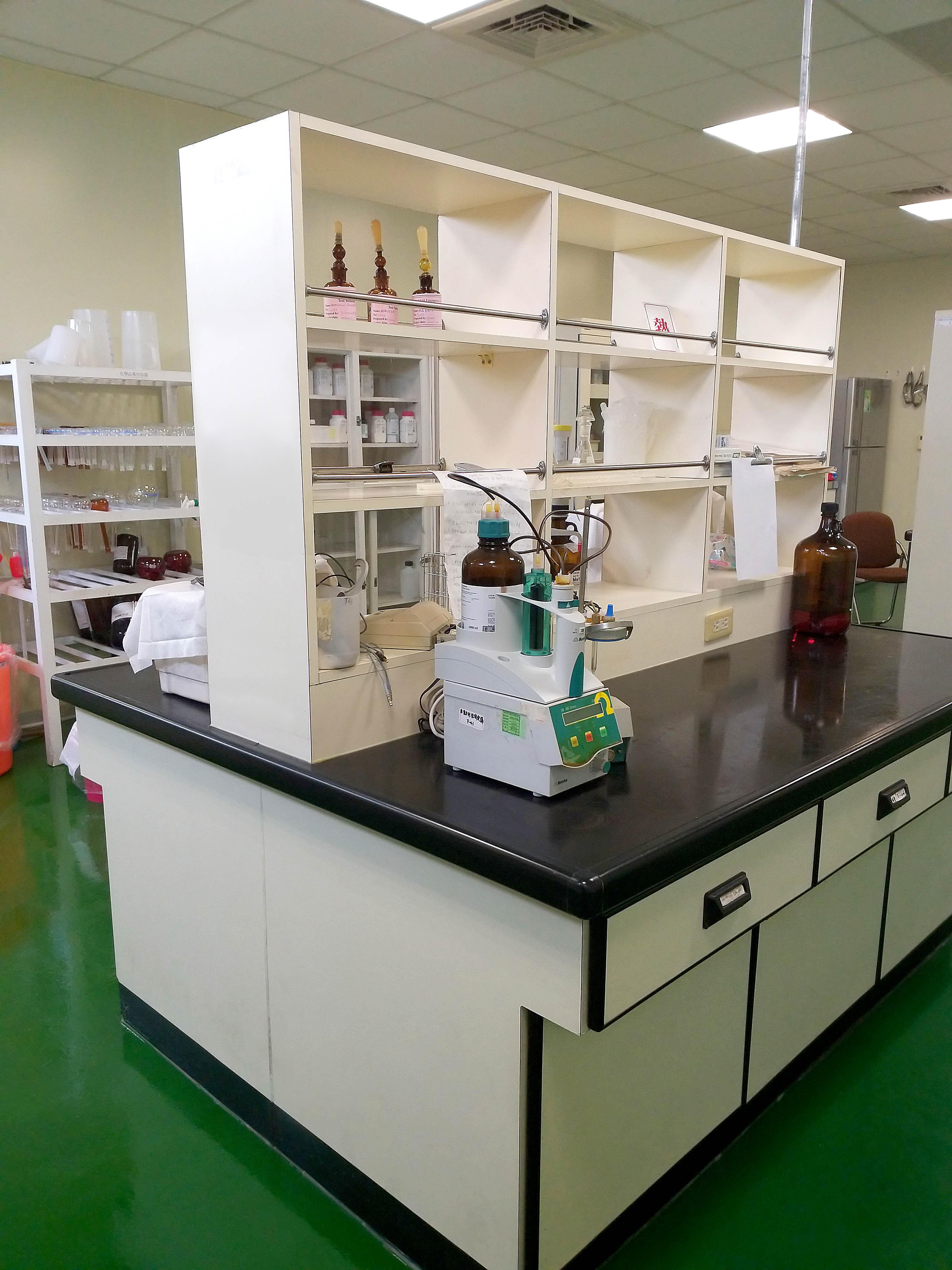 品質檢驗實驗室