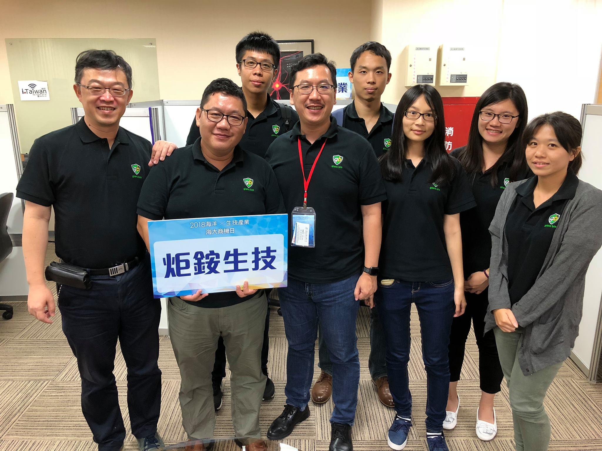 海洋大學衍生新創公司-炬銨生技團隊