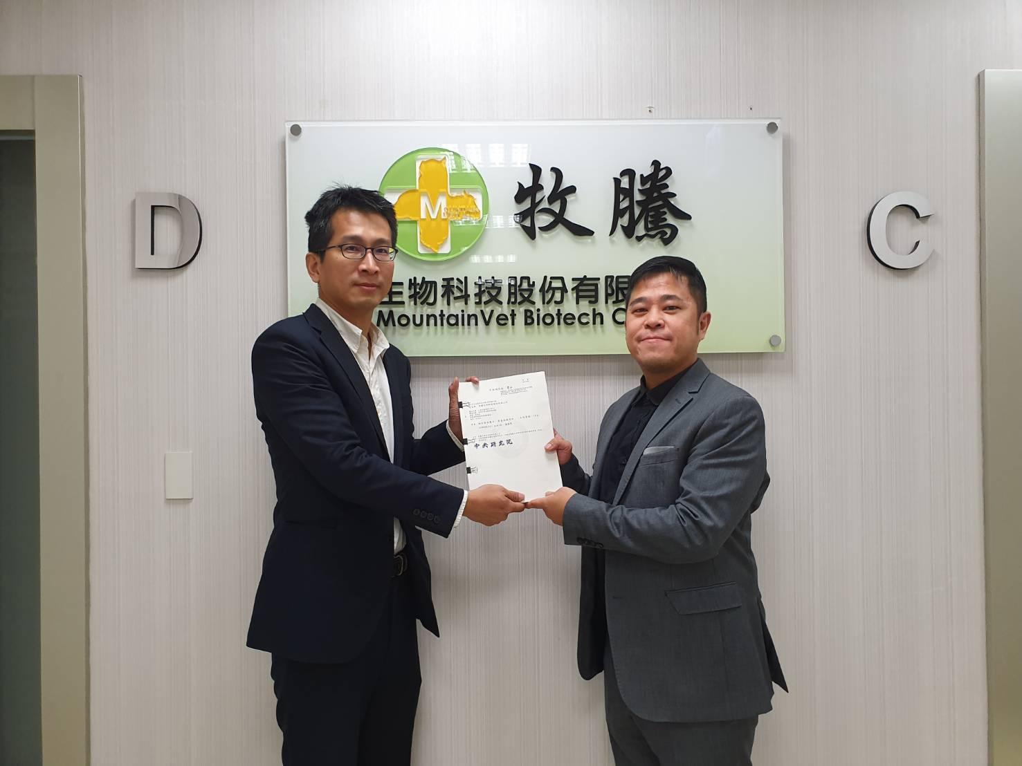 游卓遠董事長與黃常富董事長手執pardaxin技轉文件照相