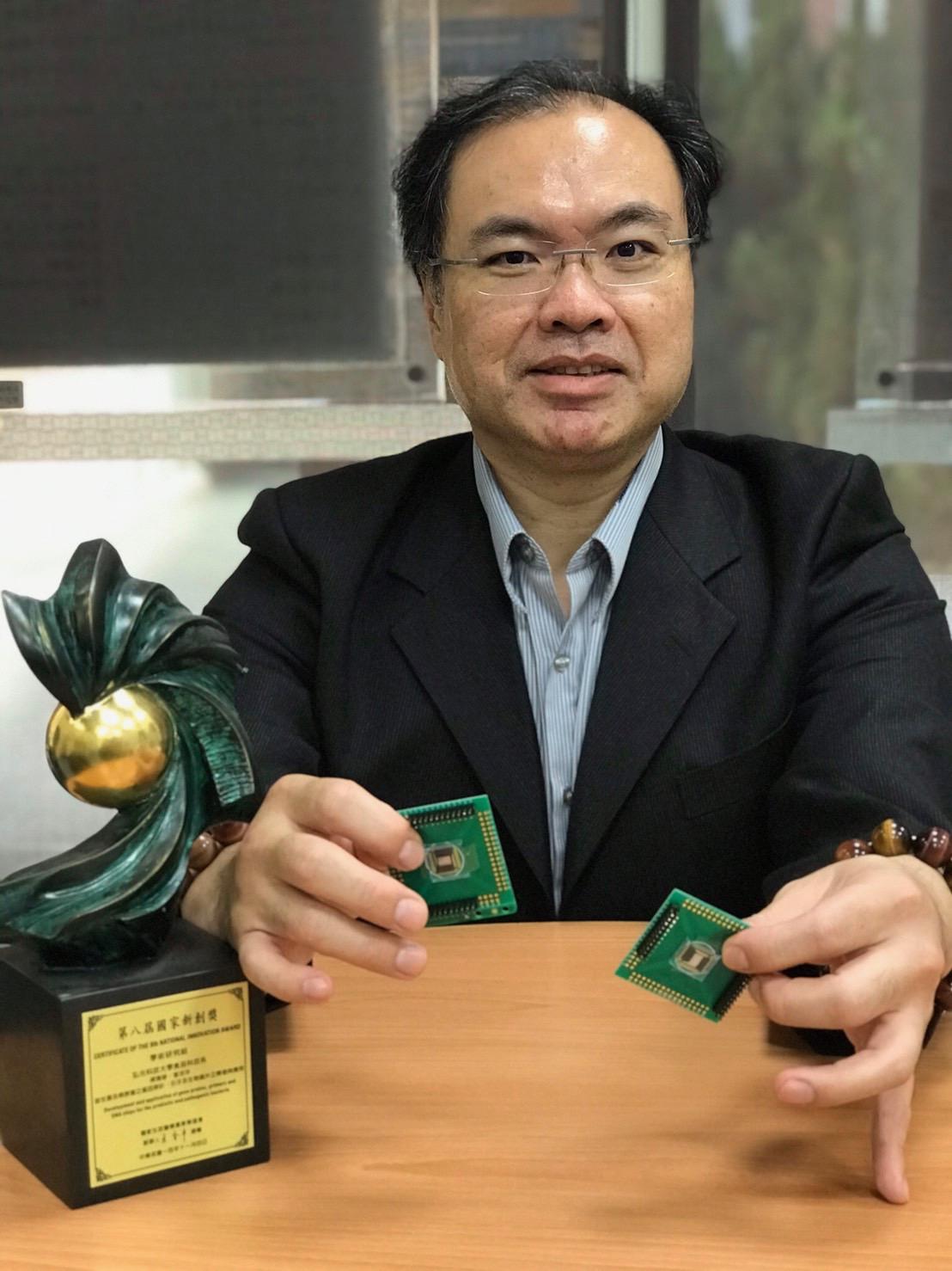 亞洲大學保健系特聘教授暨食安中心主任蔣育錚教授,榮獲第十六屆國家新創獎。