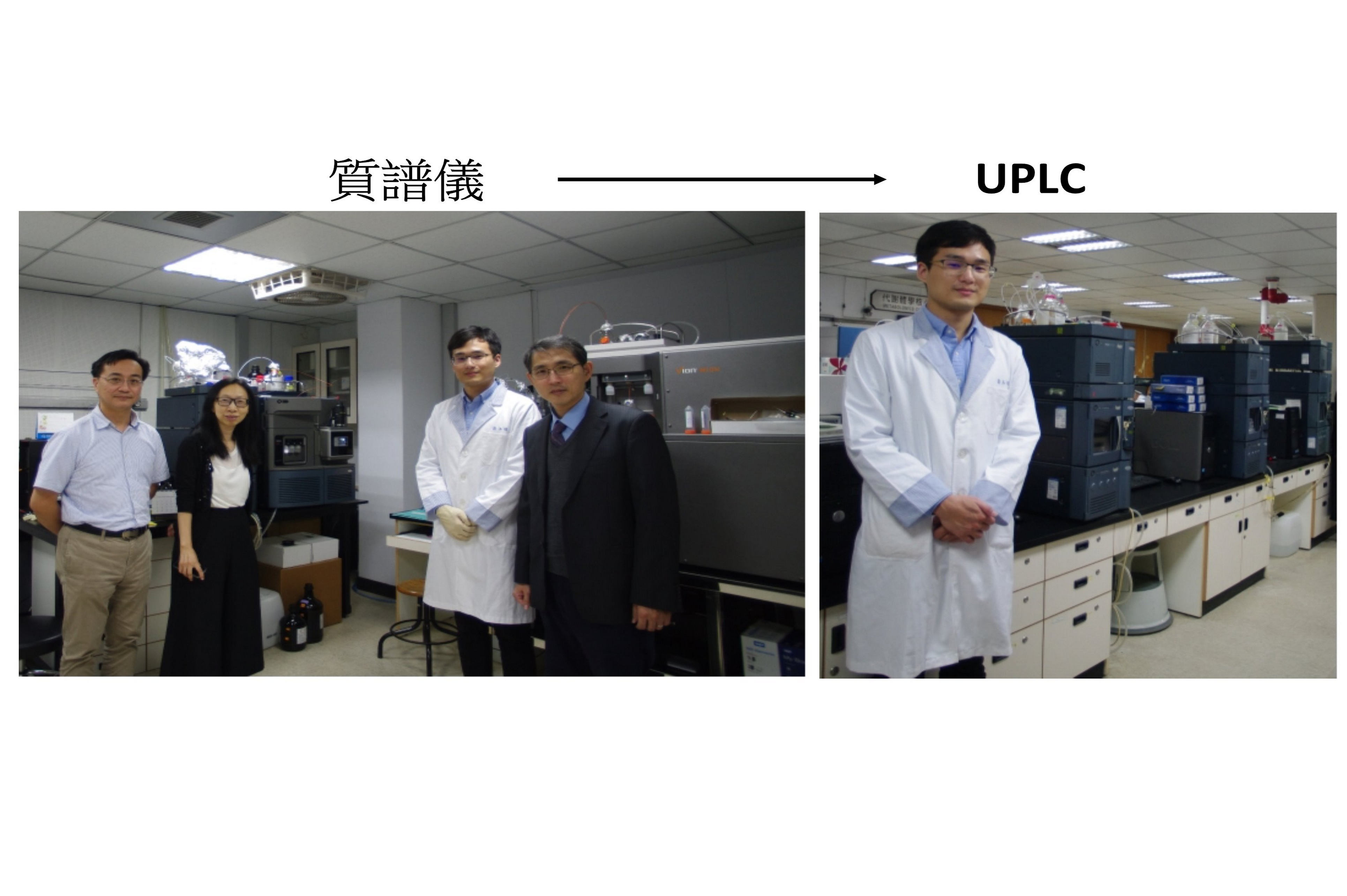 H&H MAP目前已從質譜儀轉由UPLC進行臨床服務