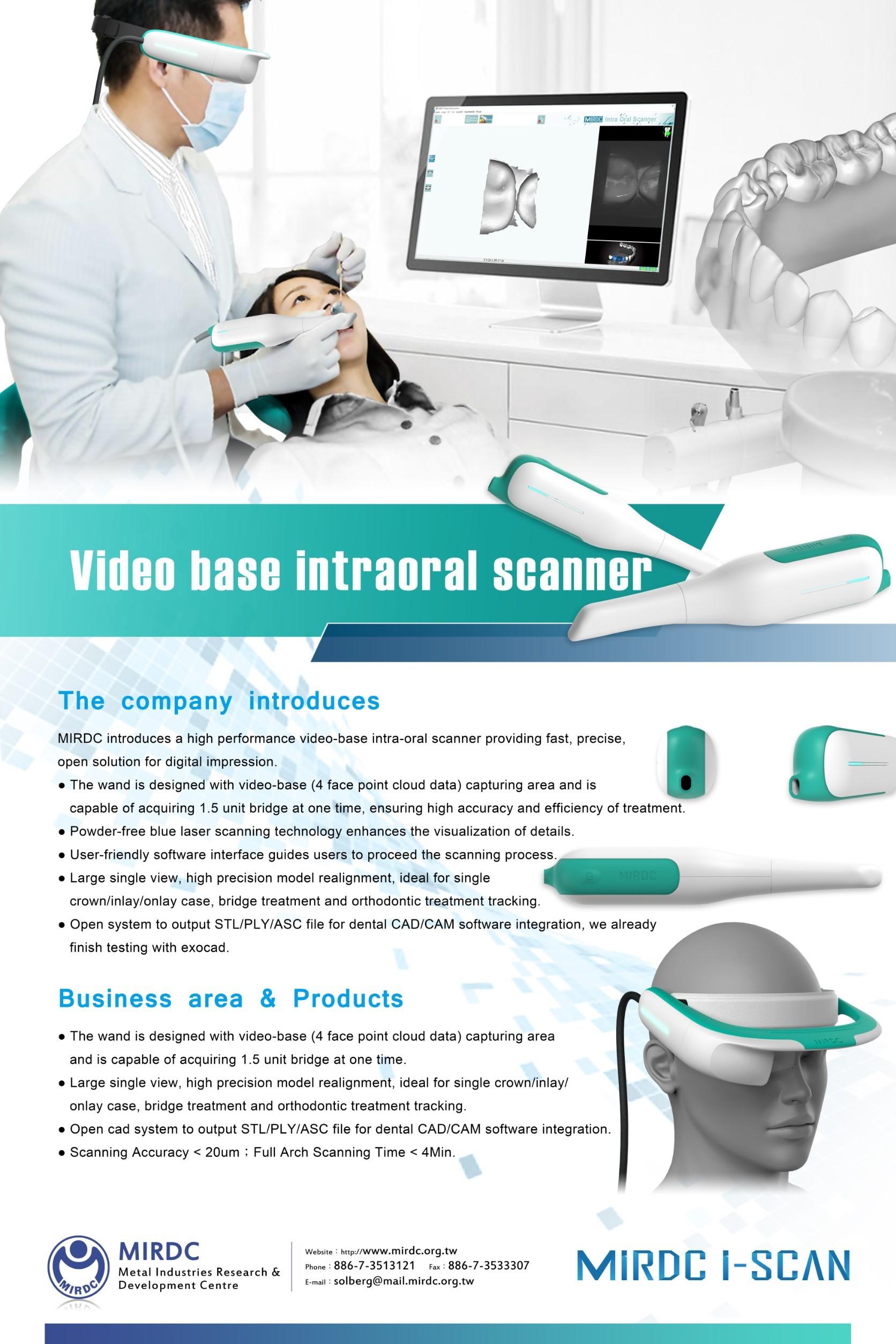 IDS牙材展口內掃描系統與頭戴式顯示器文宣
