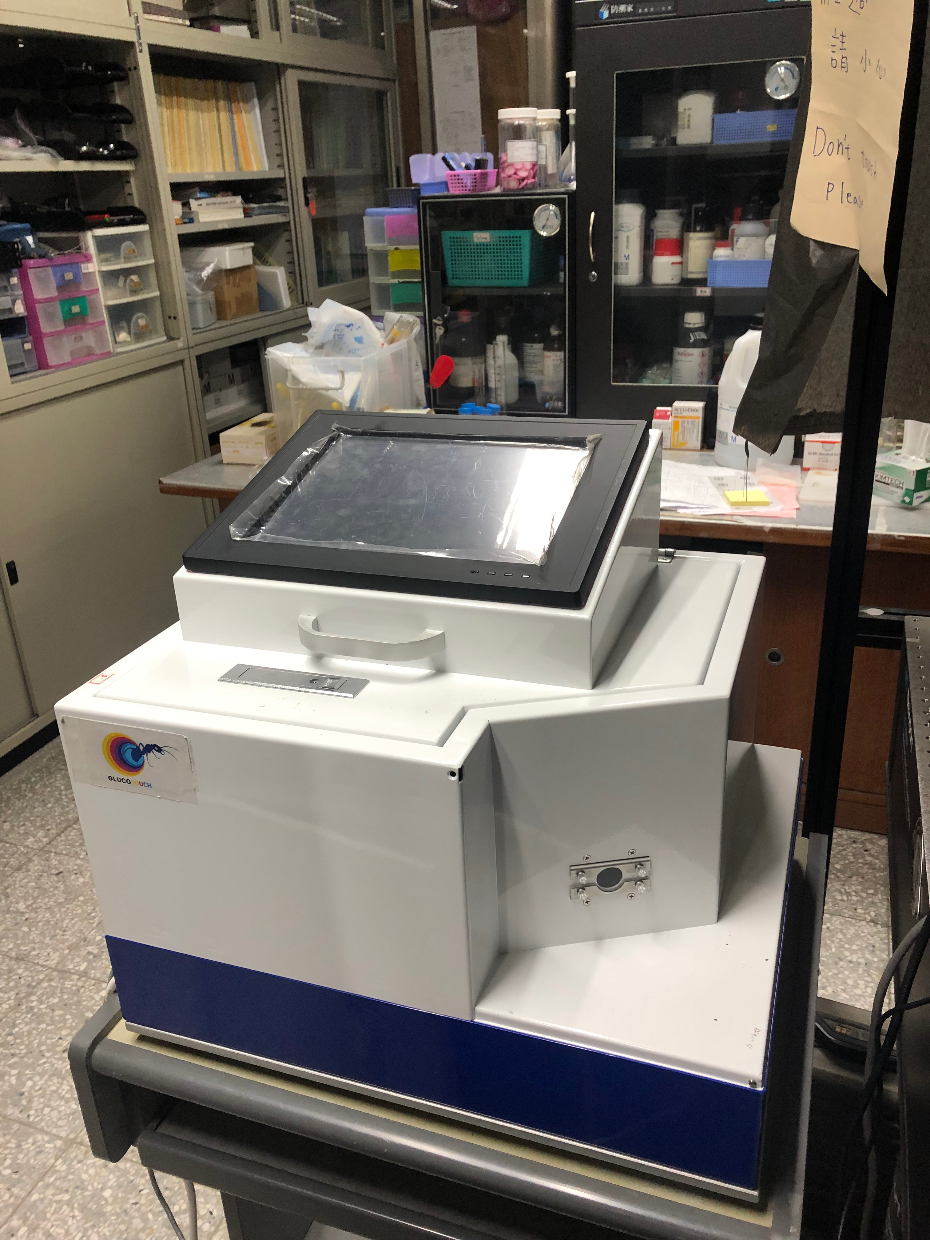第二代雛型機在實驗室完成照