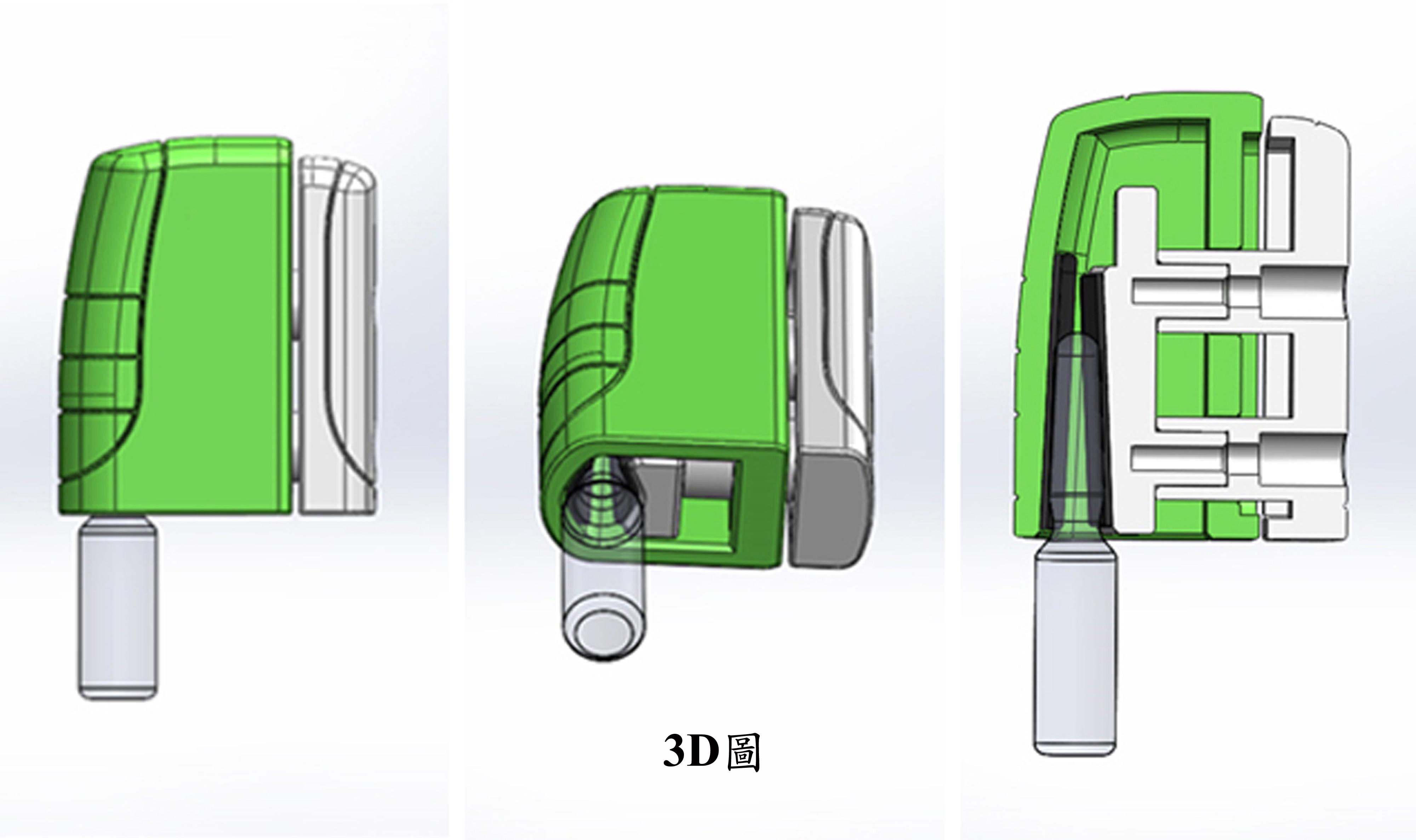 安瓿剝開器3D圖