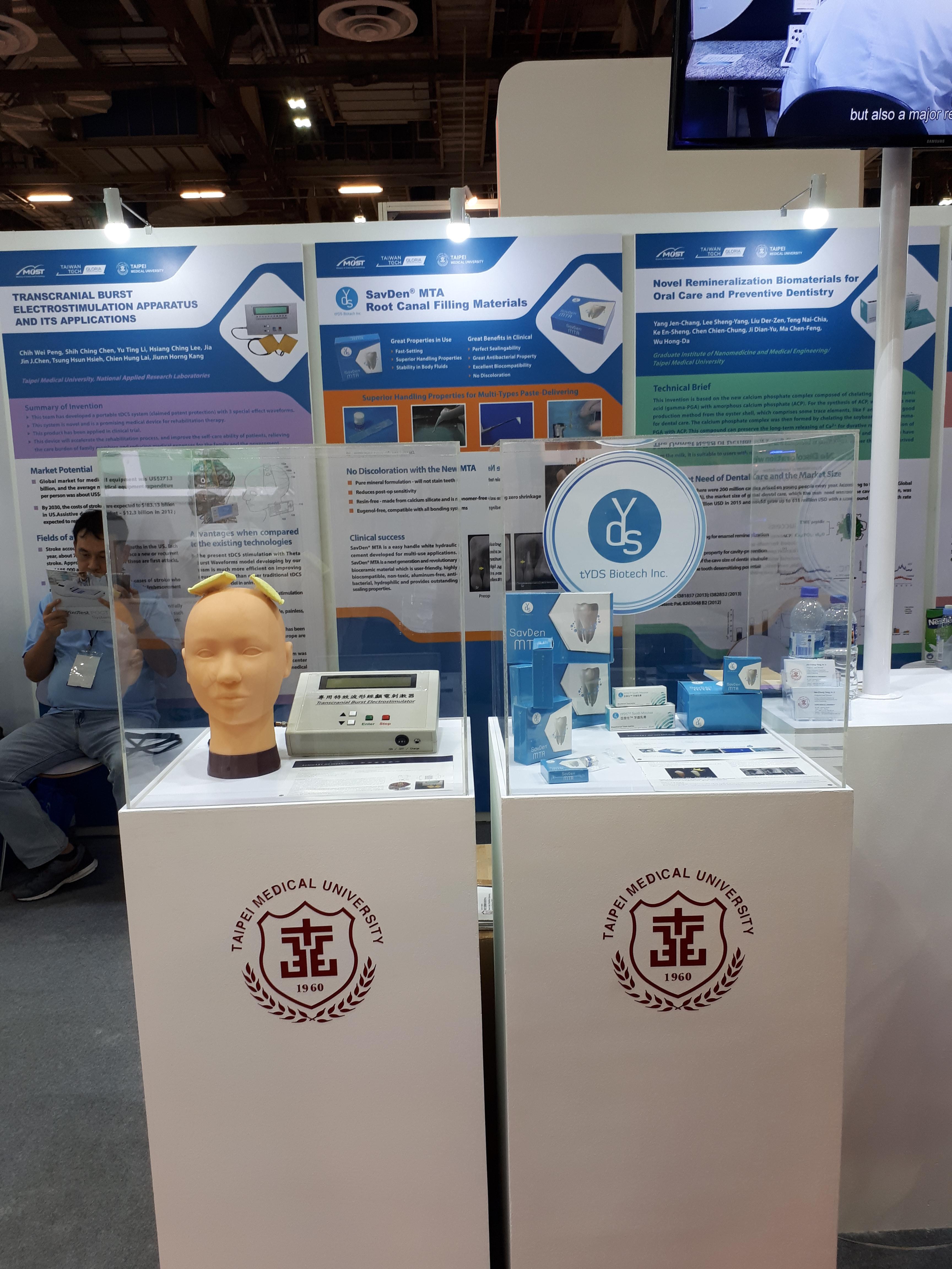 本團產品參加2018新加坡醫療展
