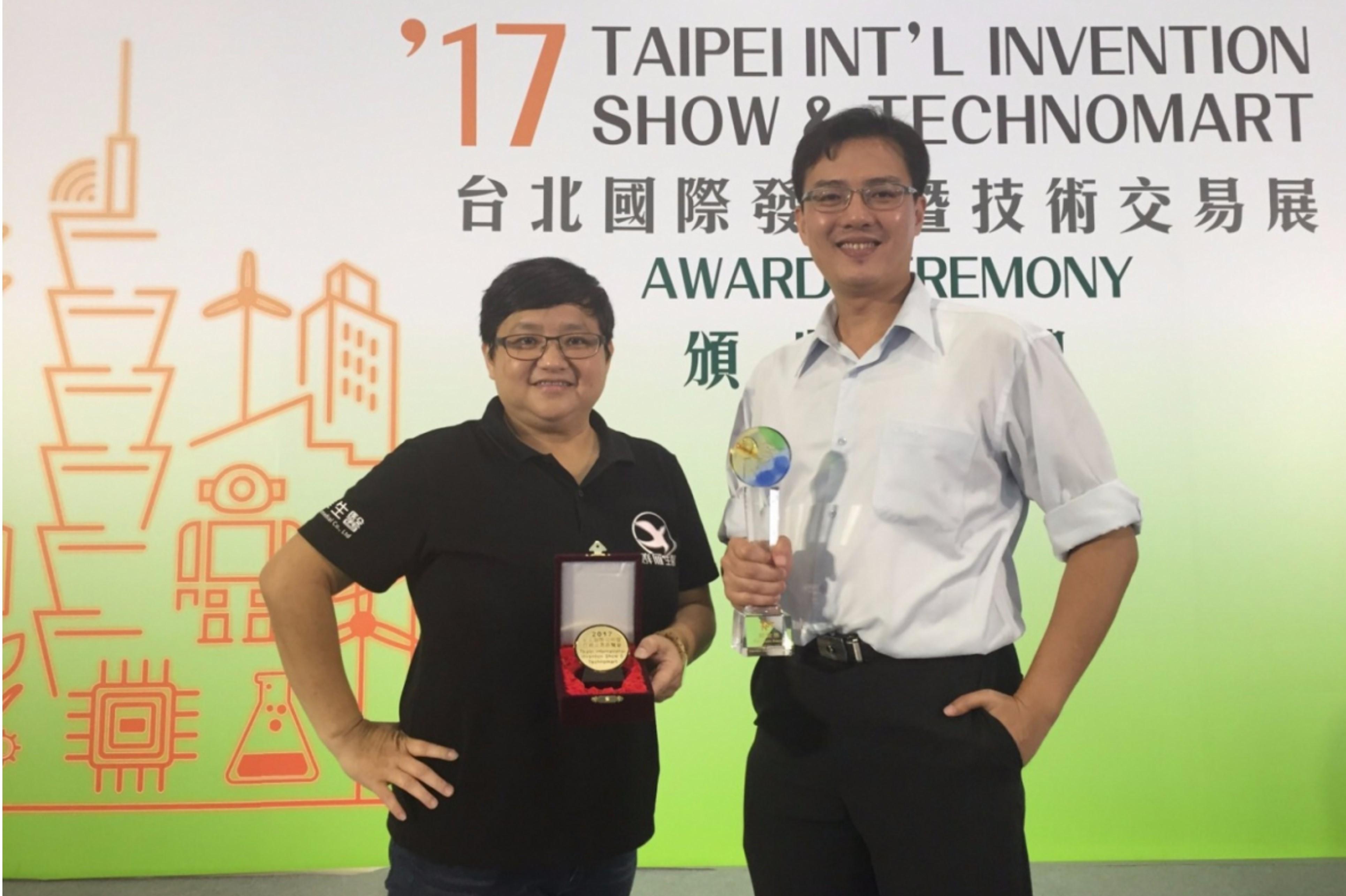杜翌群教授與林美燕榮獲2017台北國際發明暨技術交易展鉑金獎