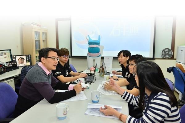 團隊會議討論
