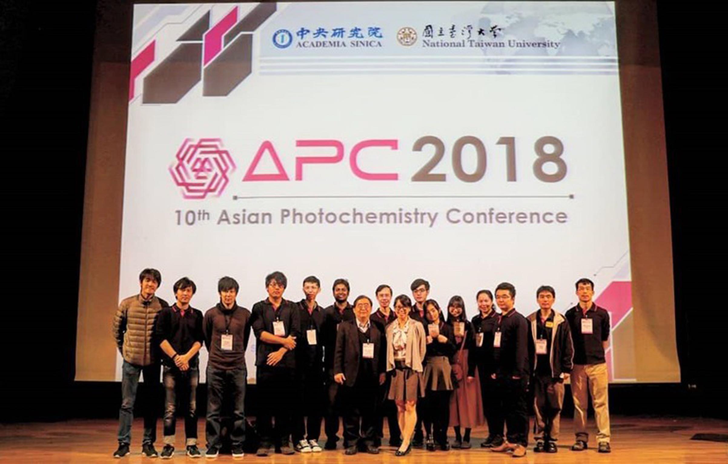 張煥正老師研究團隊舉辦大型國際會議