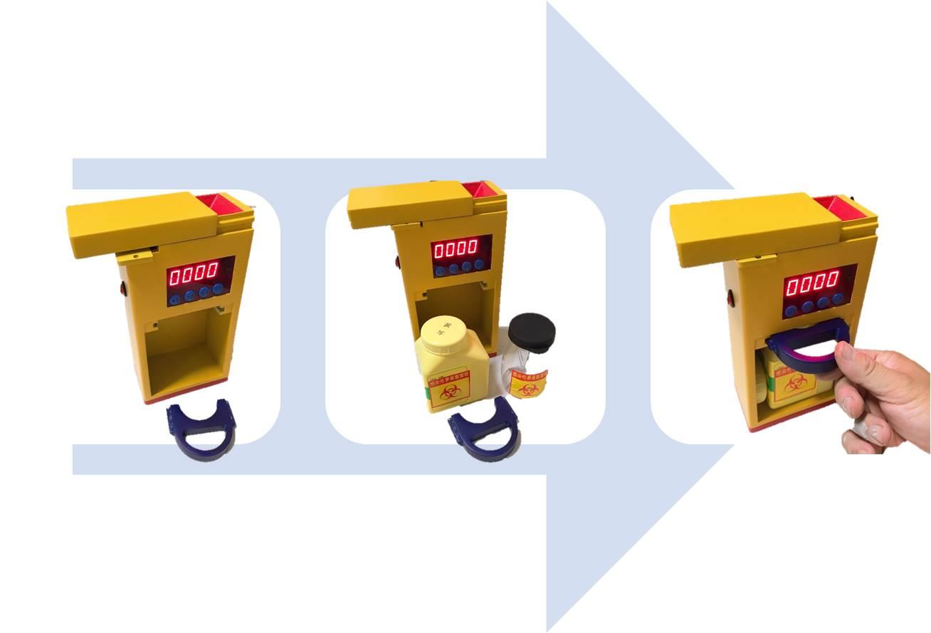 計數輔助型針灸集針盒-集針瓶置換流程示意圖:拿下集針瓶固定器,換上新的空瓶,再插入集針瓶固定器。
