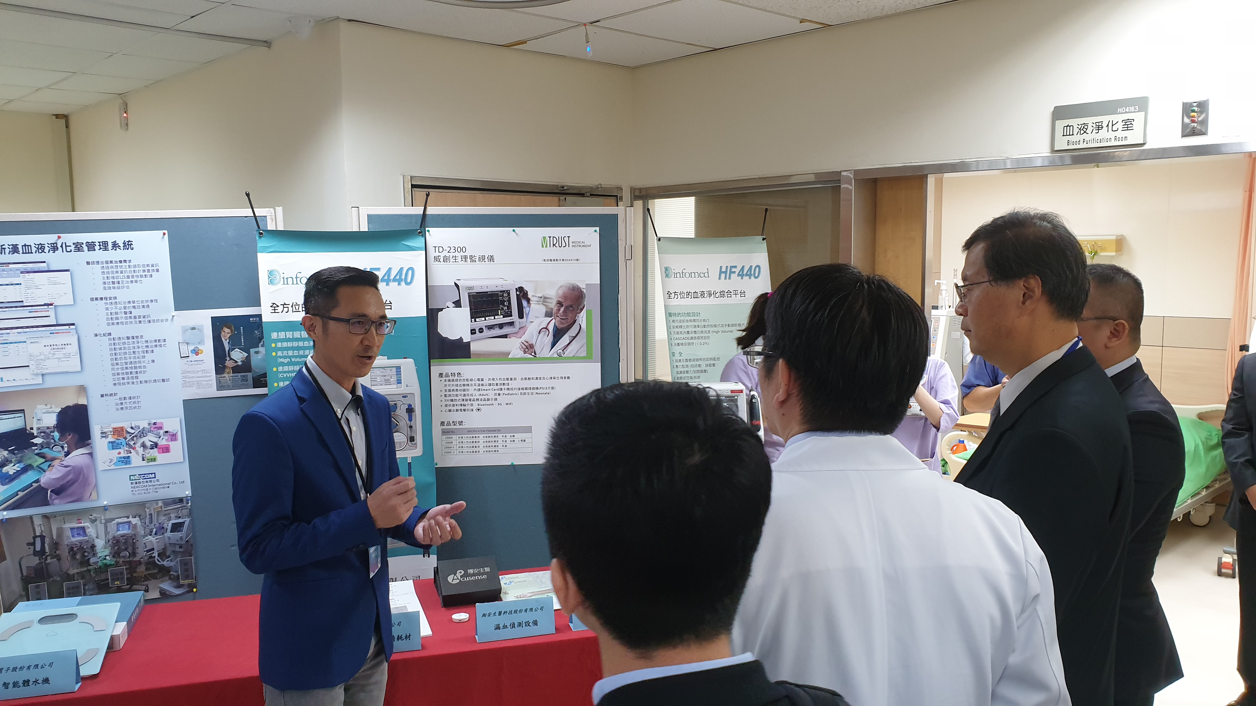 翔安生醫參與智慧血液透析場域計畫介紹