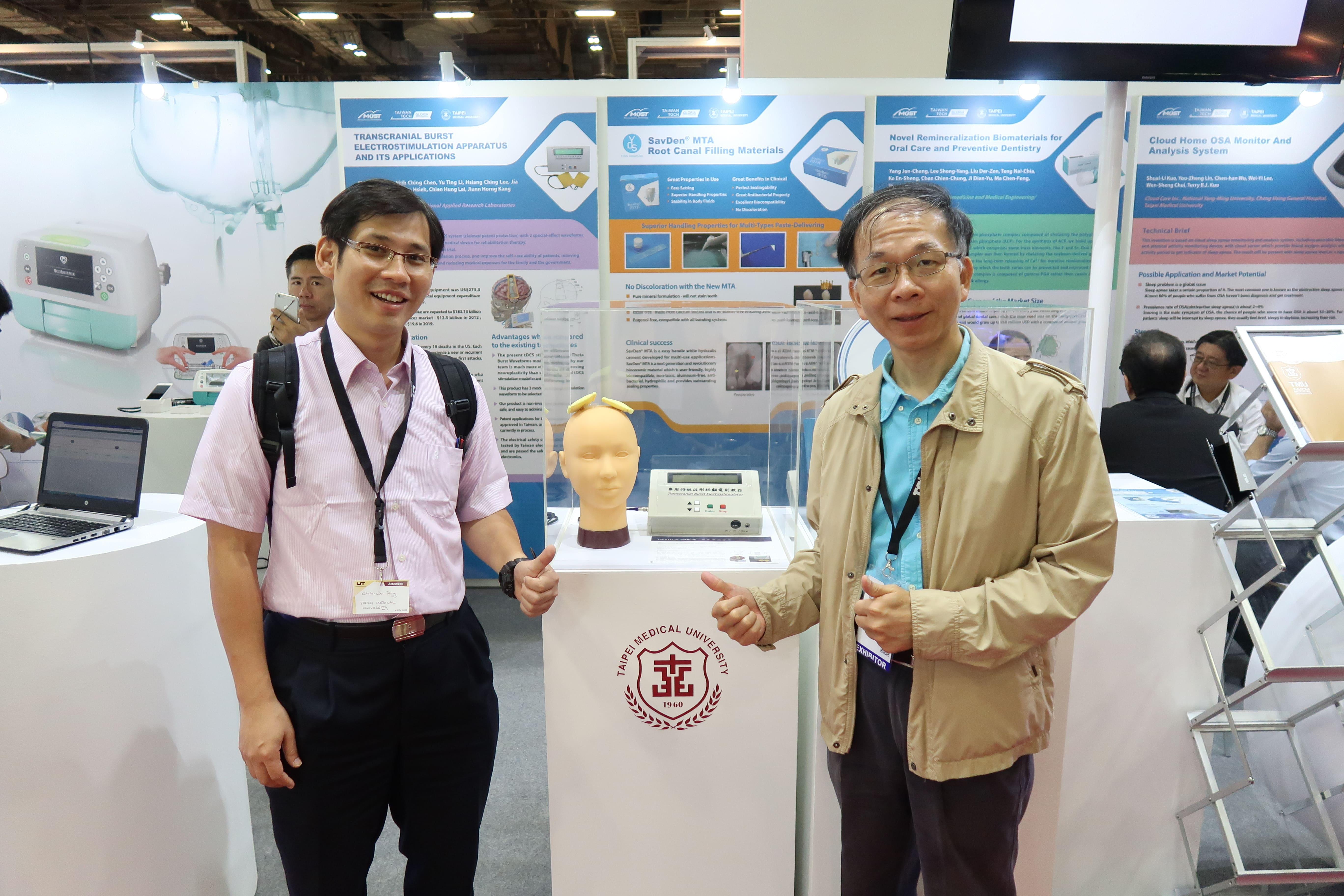 本團隊產品參加新加坡醫療展