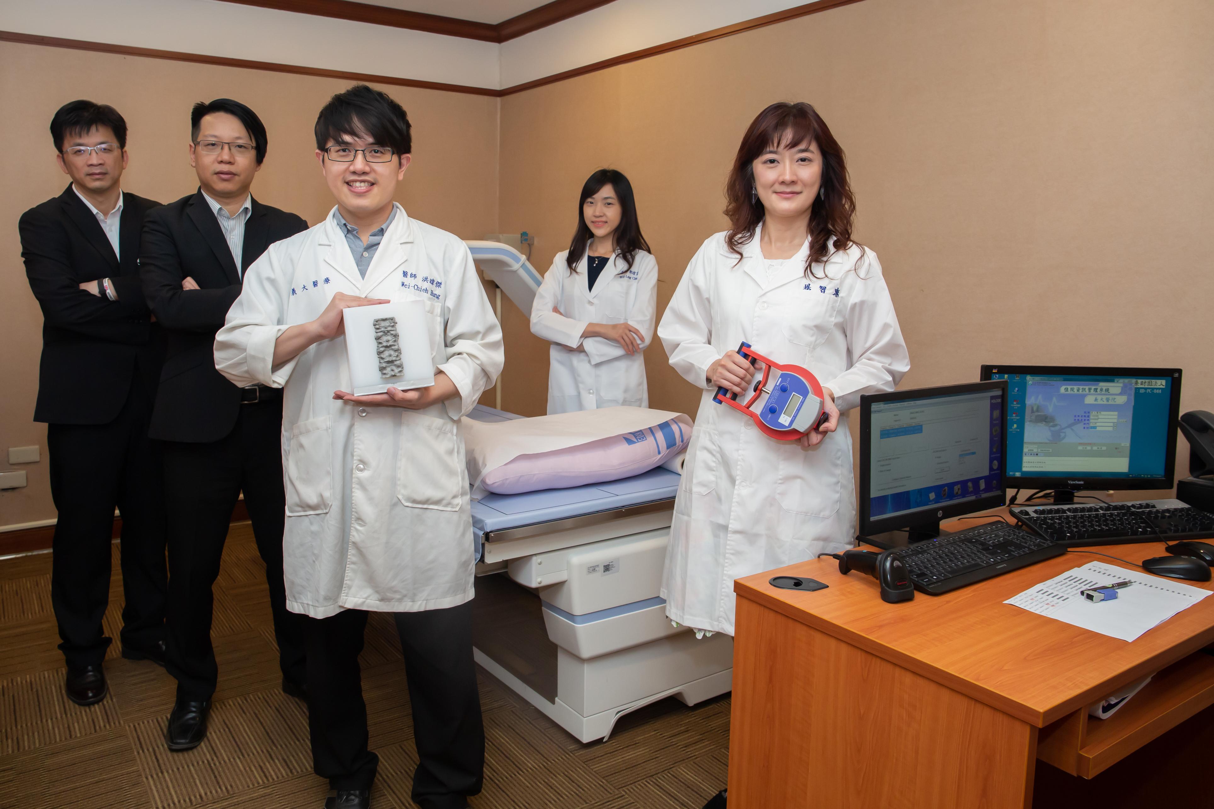 義大醫院臨床應用場域-本案已應用於骨折聯合照護服務及疾病個案管理。