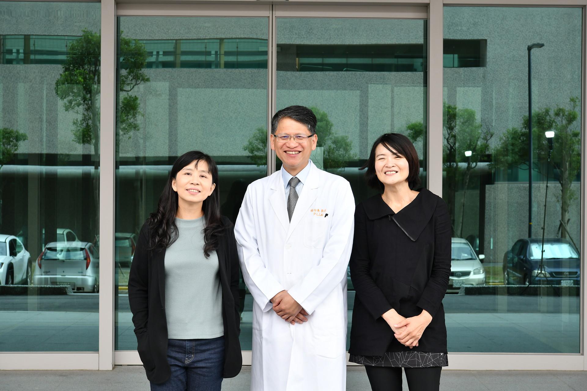 賴伯亮醫師、張麗冠教授、許沛衣博士