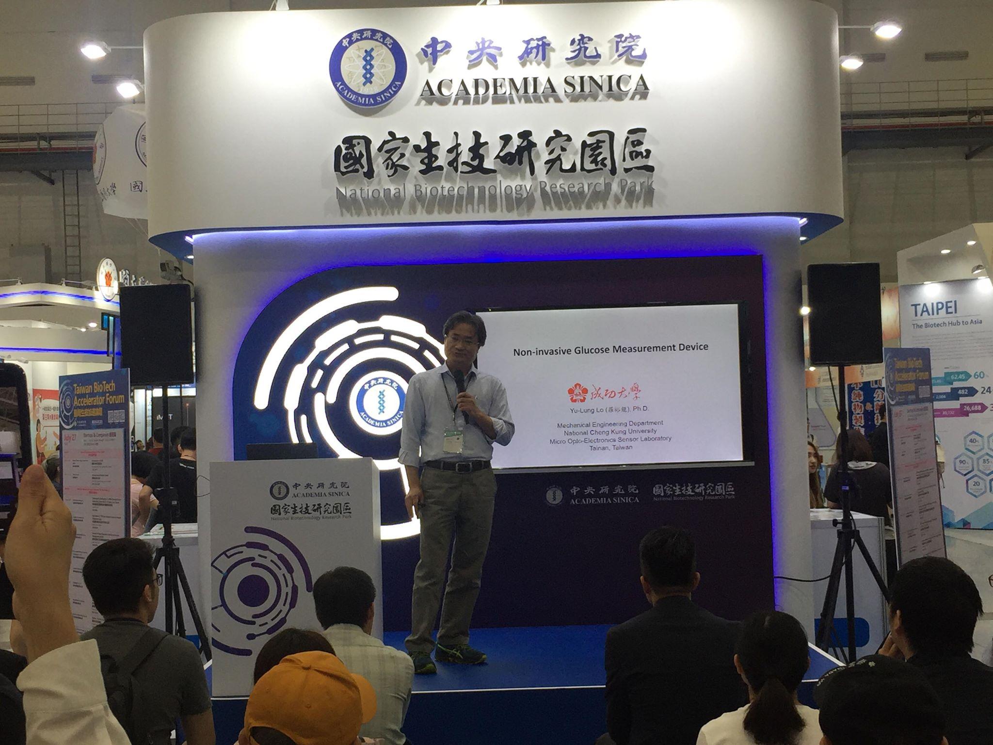 團隊參加7/27日亞洲生技大會,由羅裕龍教授代表上台發表研究成果