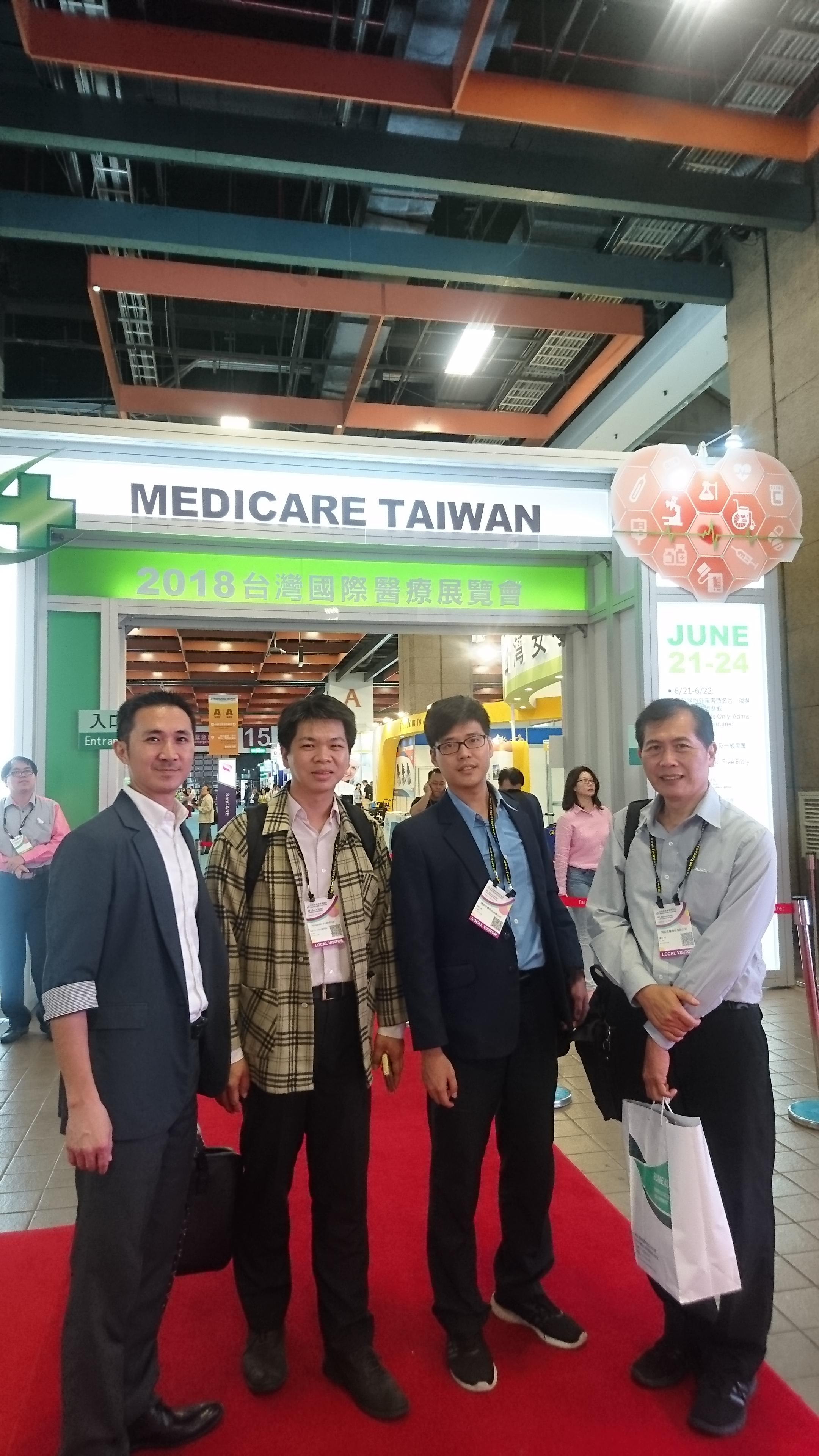 翔安公司成員參加台灣國際醫療展