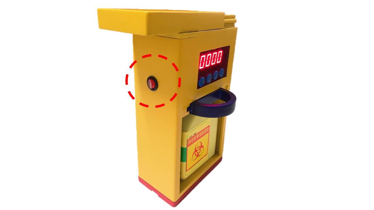 計數輔助型針灸集針盒-側面的電源開關