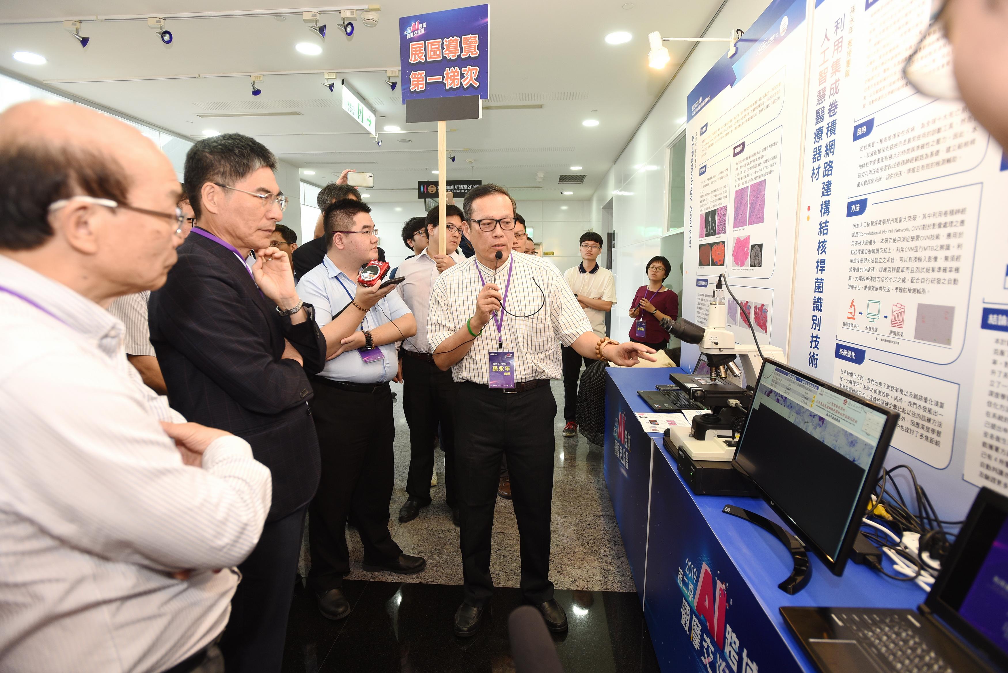 團隊參與展覽展示
