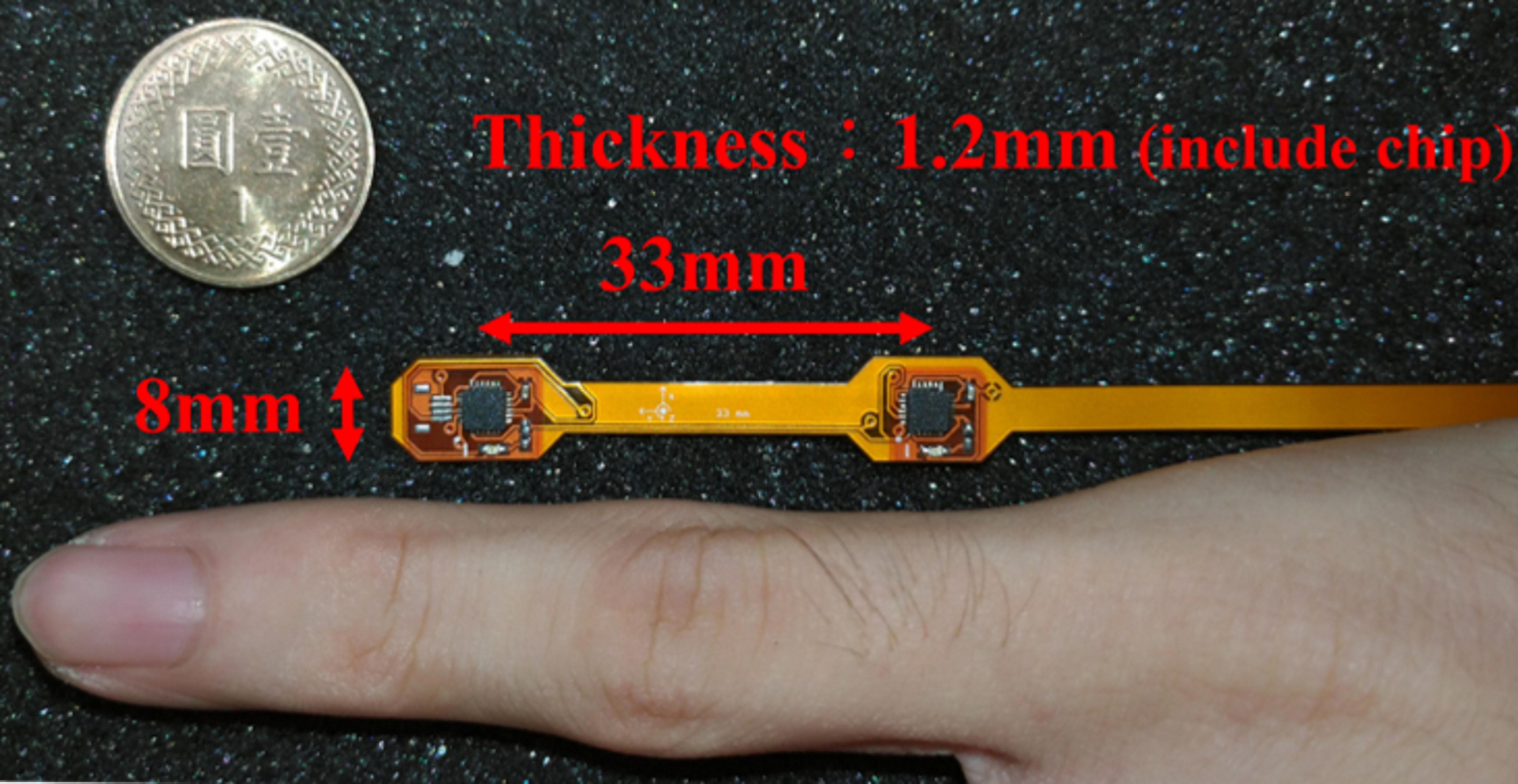 自行設計微型化感測裝置