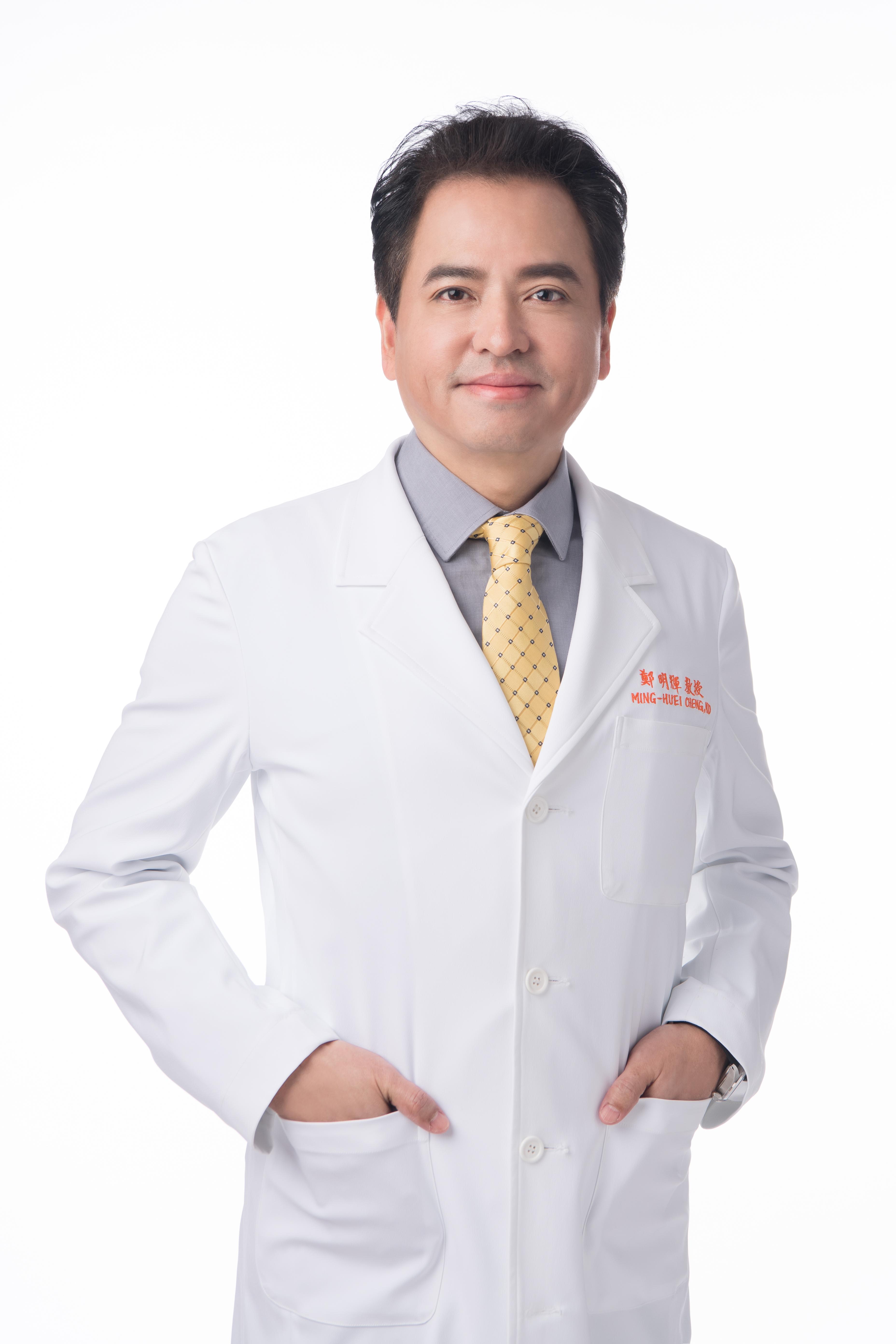 鄭明輝教授