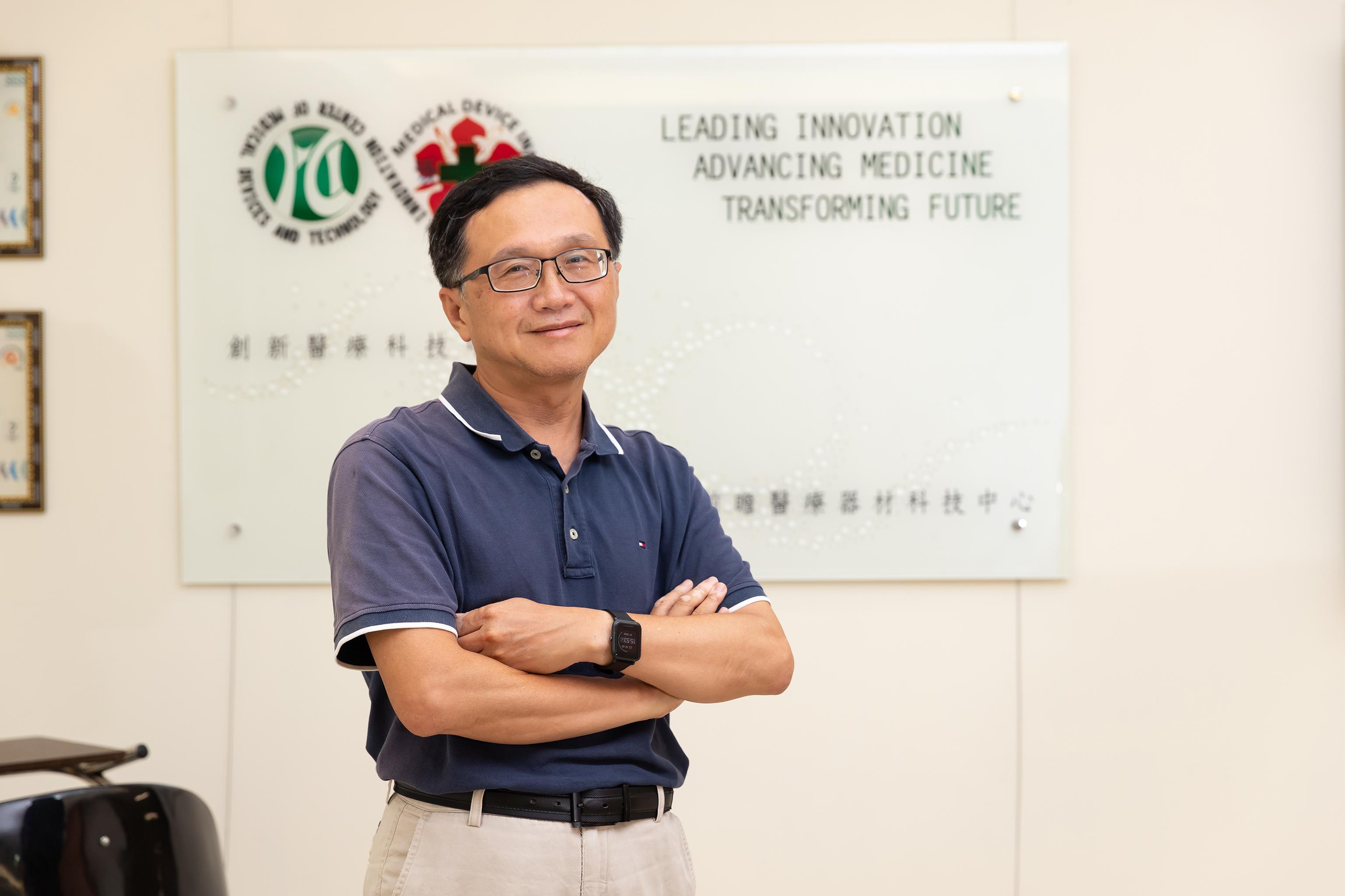 個人照片-葉明龍教授