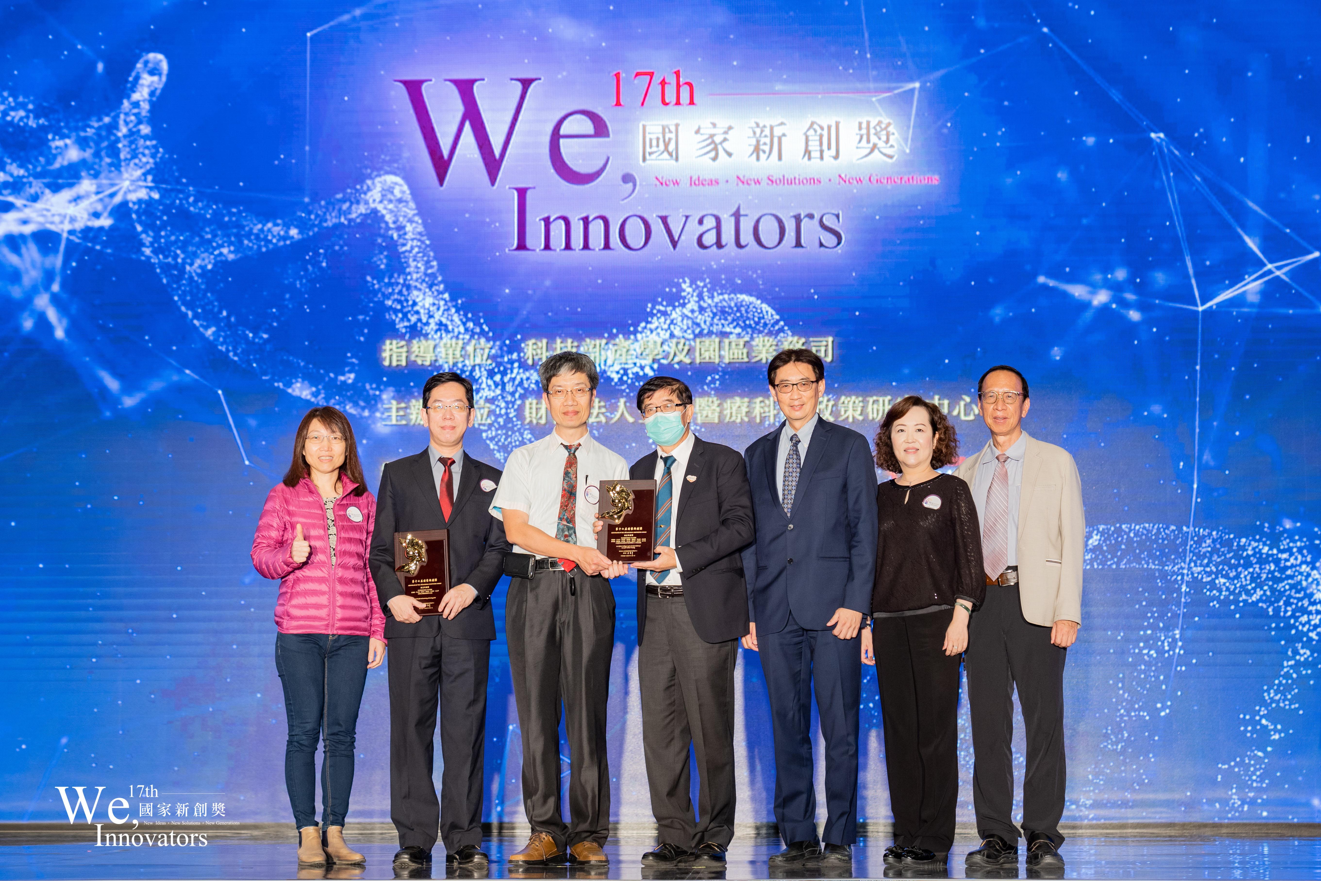 臨床新創獎 創新醫護服務類獲獎