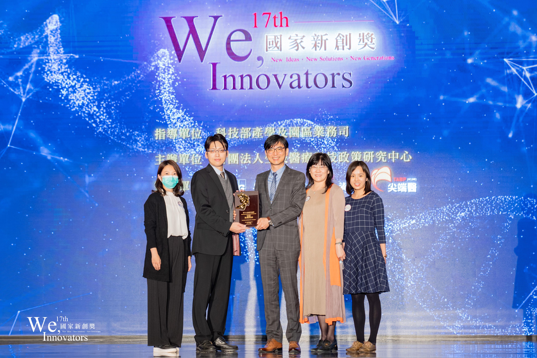 臨床新創獎 新創醫療技術類獲獎