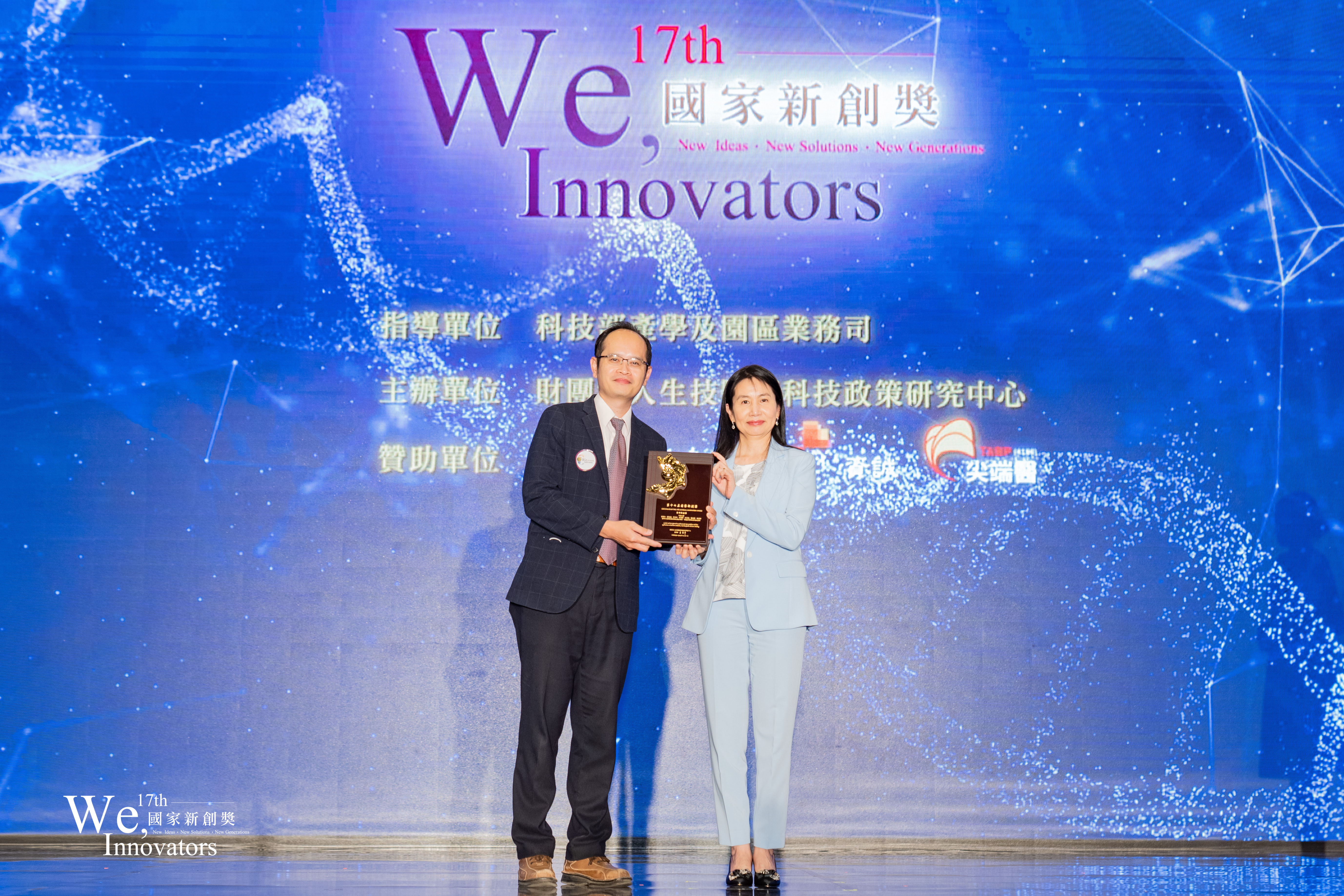 學研新創獎 環境科技與能源應用類獲獎