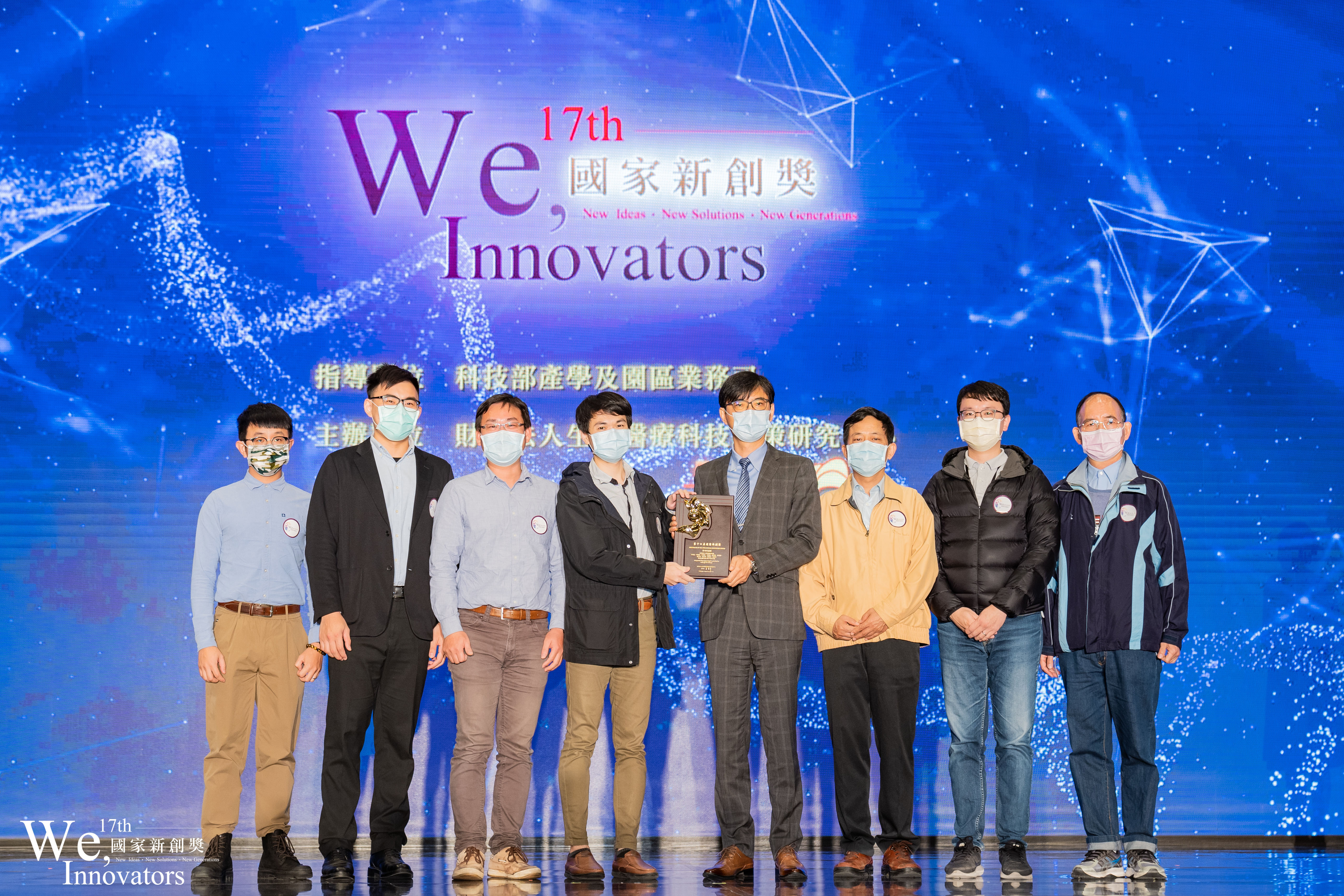 學研新創獎 創新醫材與診斷技術類獲獎