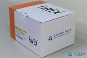 FaVEx產品外盒