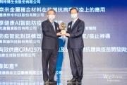 企業新創獎 創新防疫科技類獲獎
