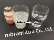 細菌過濾測試,將乳酸桿菌過濾乾淨