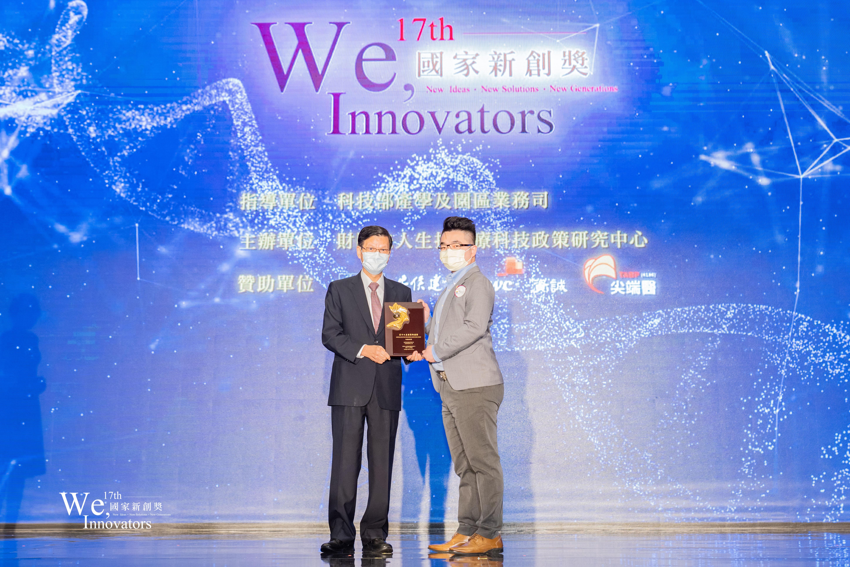 初創企業獲獎