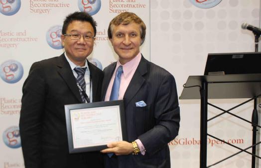 國際整形重建醫學雜誌最佳論文獎