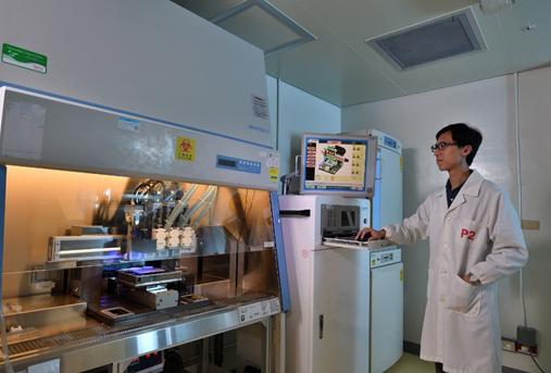 1091023 全皮層皮膚列印系統 P2 實驗室設立