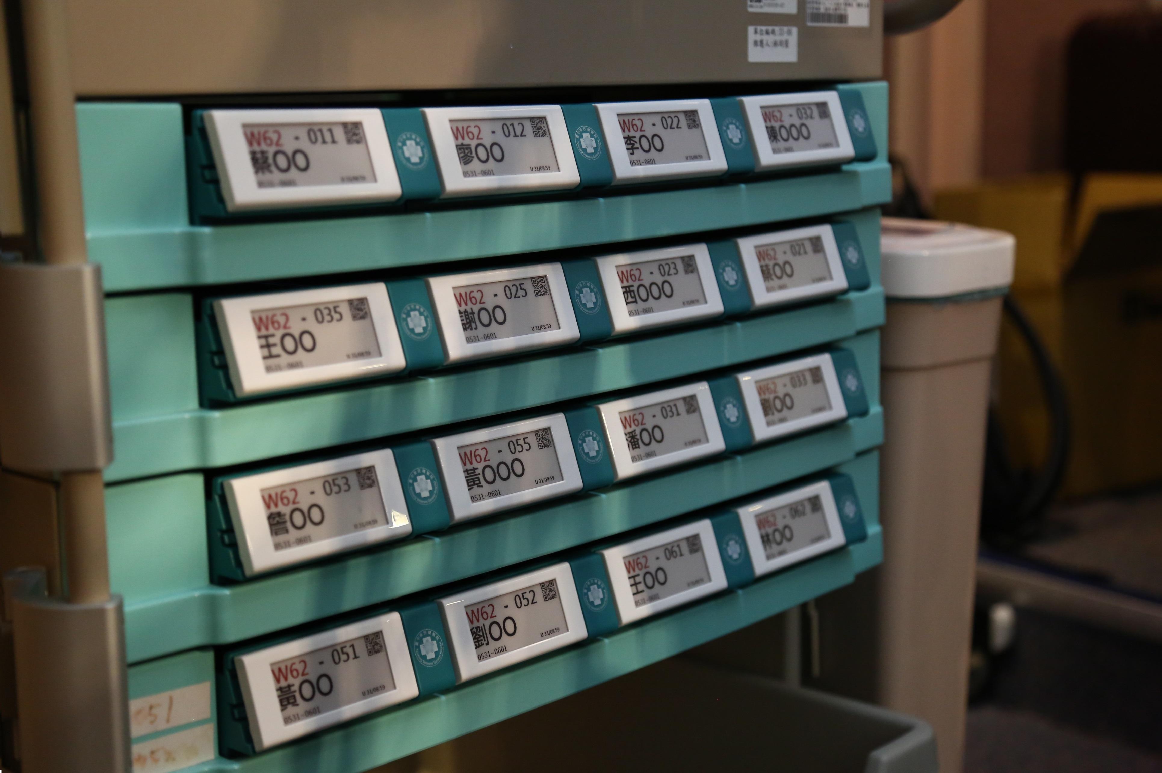 電子紙藥盒及護理推車