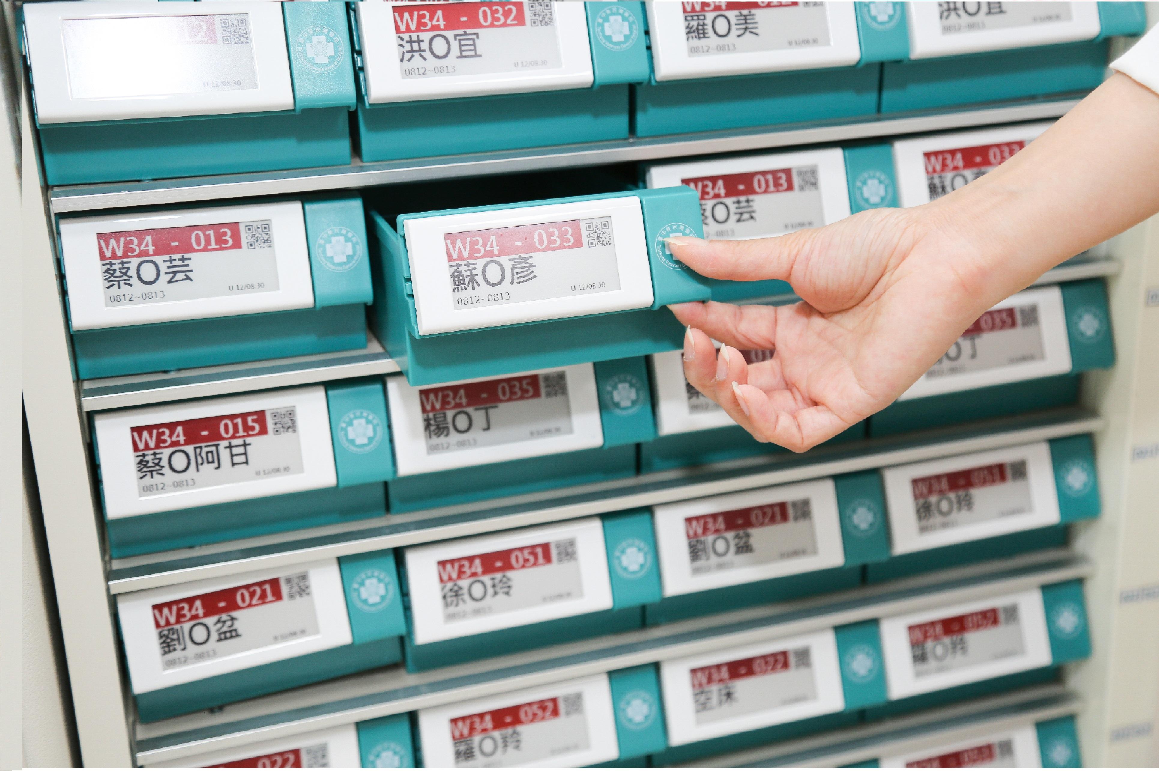 電子紙藥盒及配藥車-2