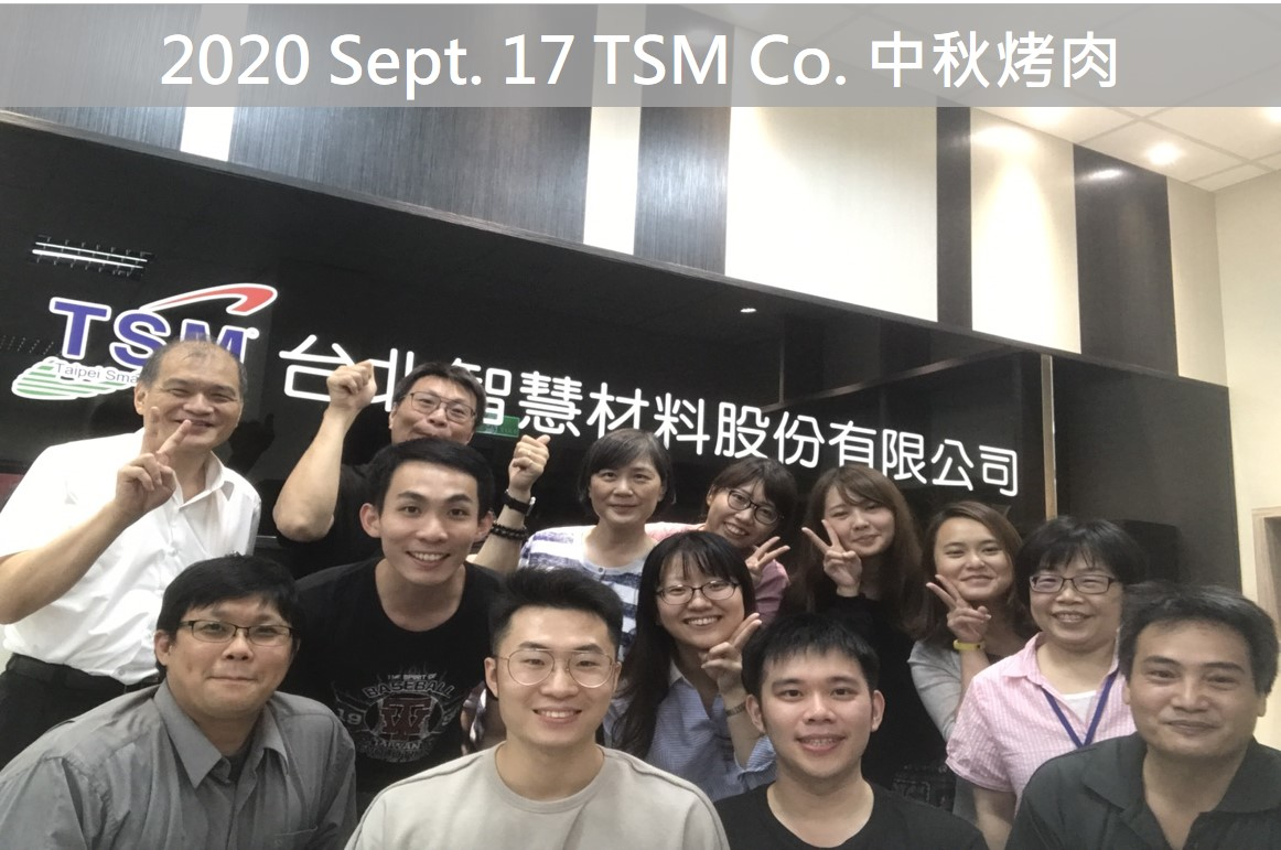 TSM團隊1